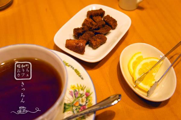 昭和町 おうち カフェ きっちん