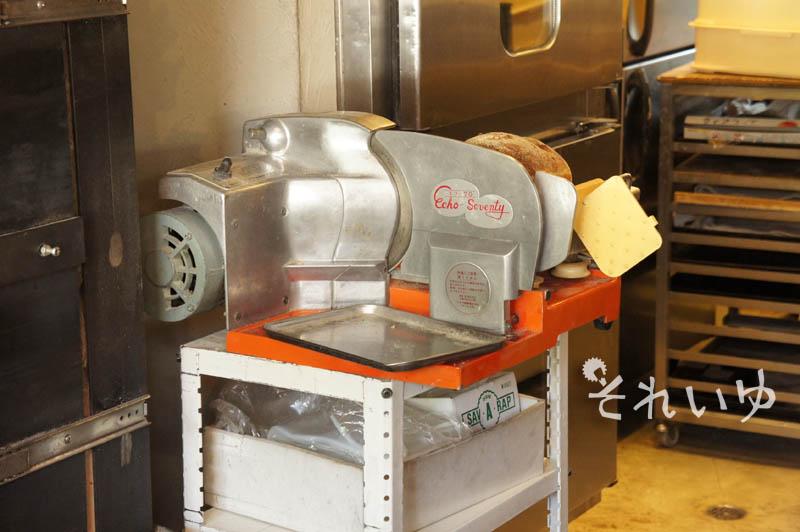 オーガニックパン工房