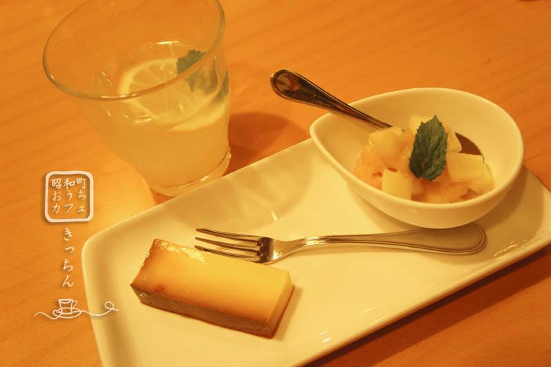 昭和町 おうちカフェ