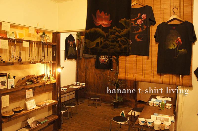 花音 hanane t-shirt living