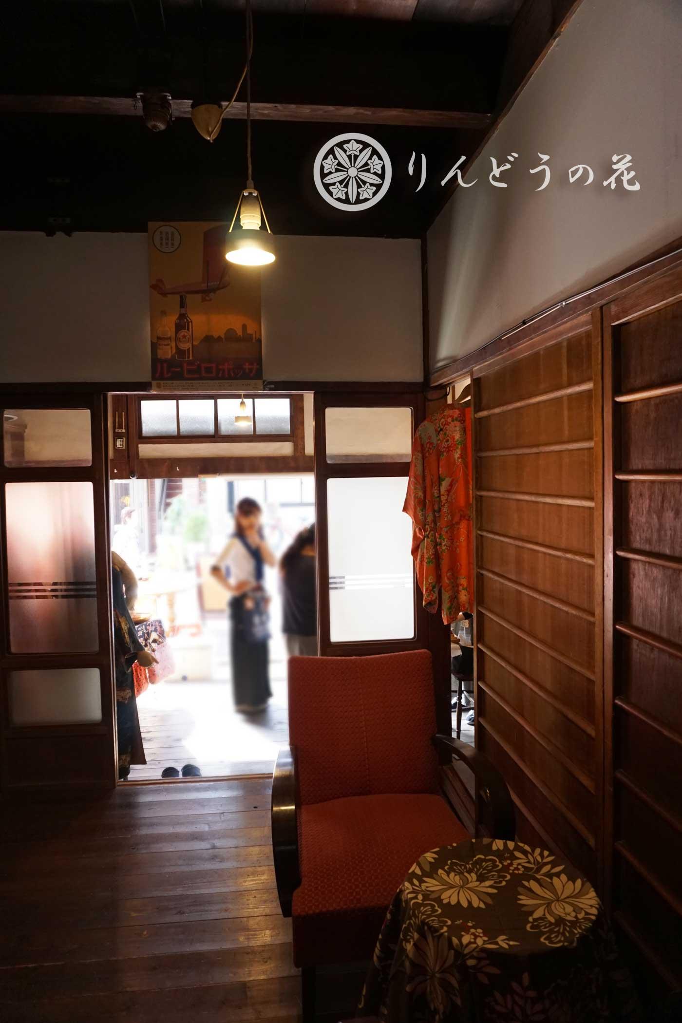 Cafe&Bar りんどうの花