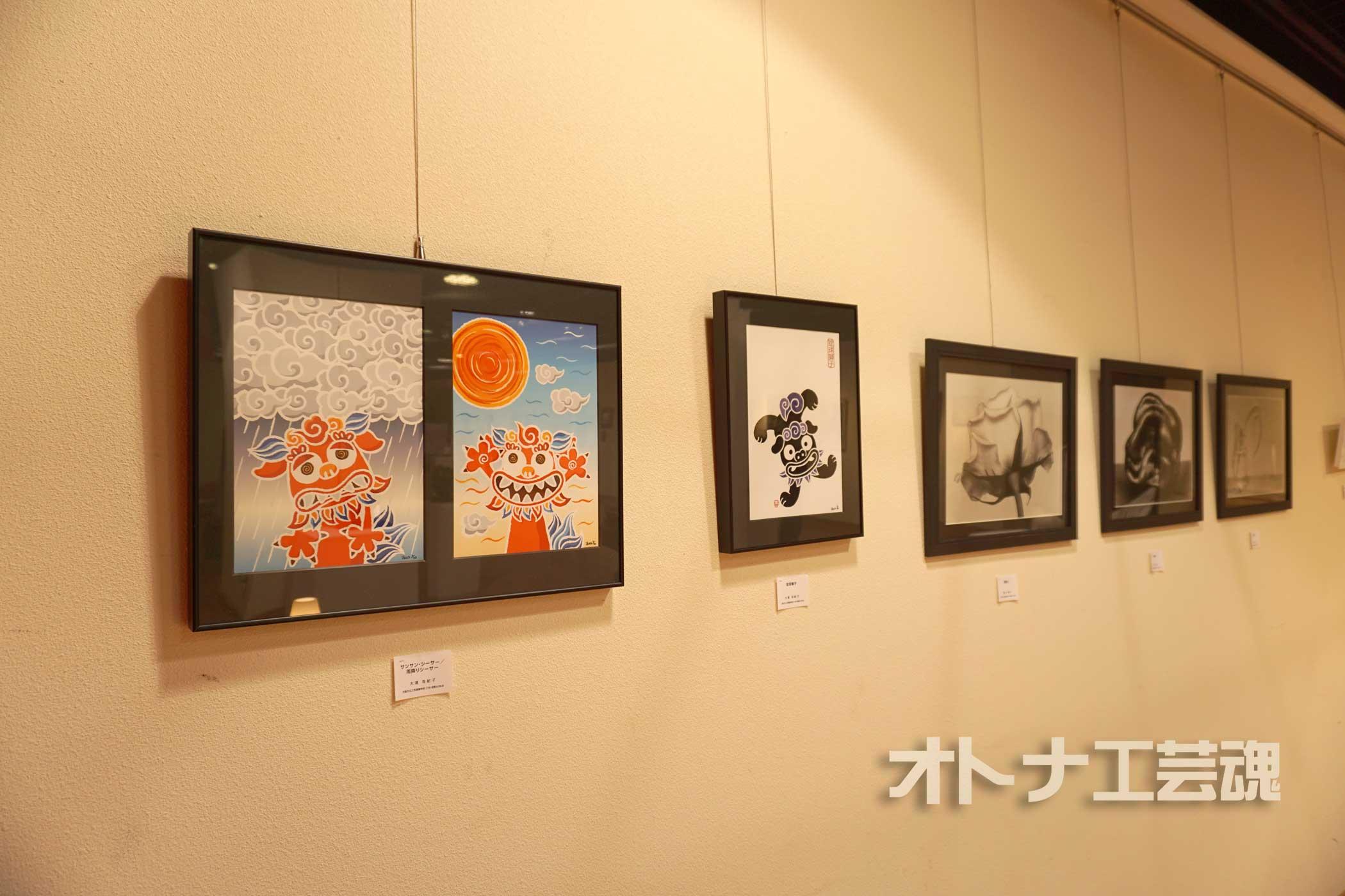 オトナ工芸魂展2015