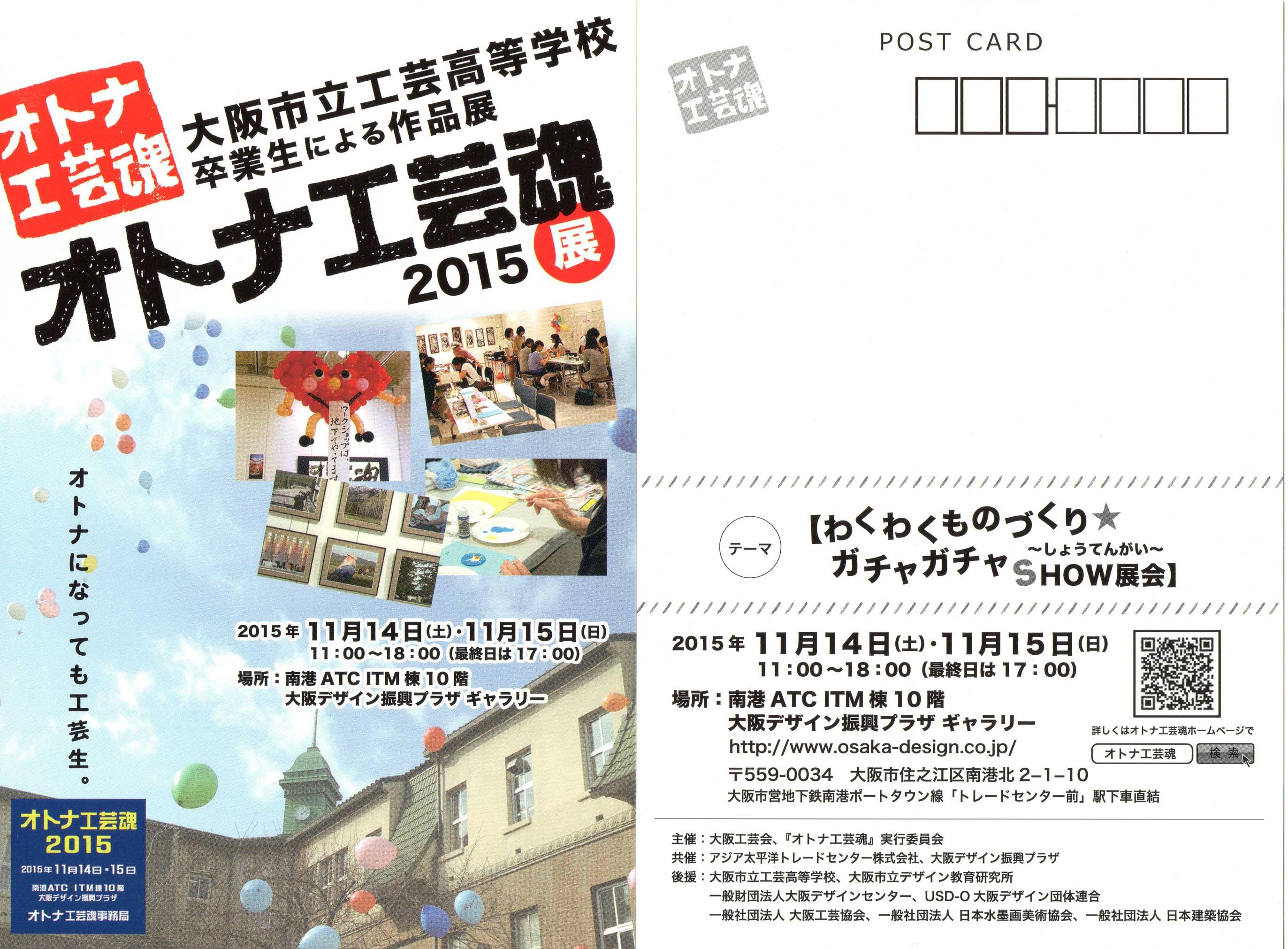 ファイル 403-4.jpg