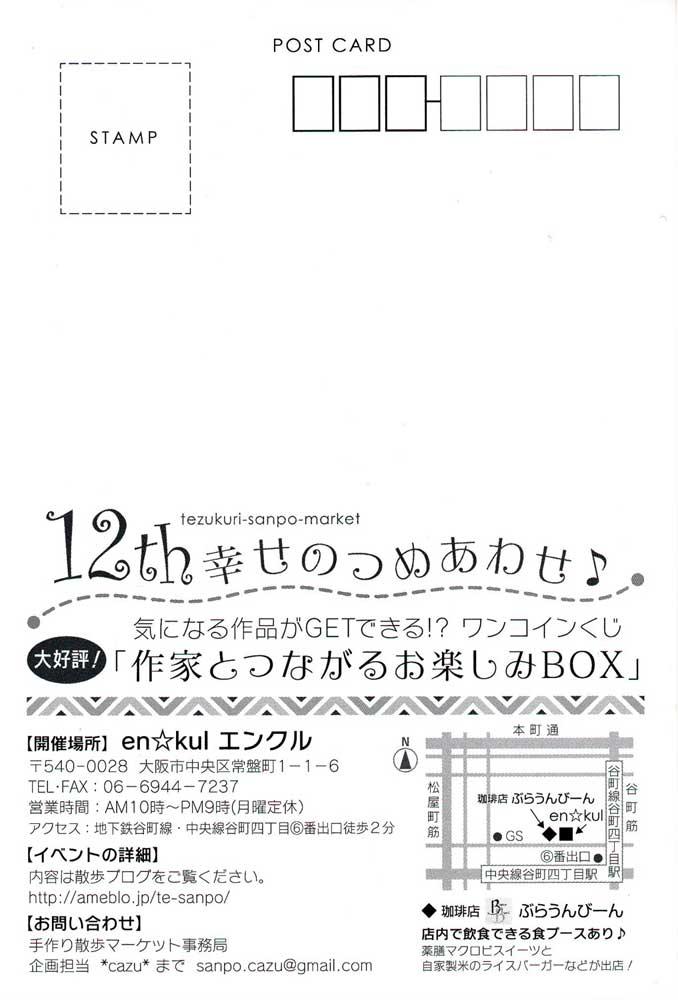 ファイル 412-5.jpg
