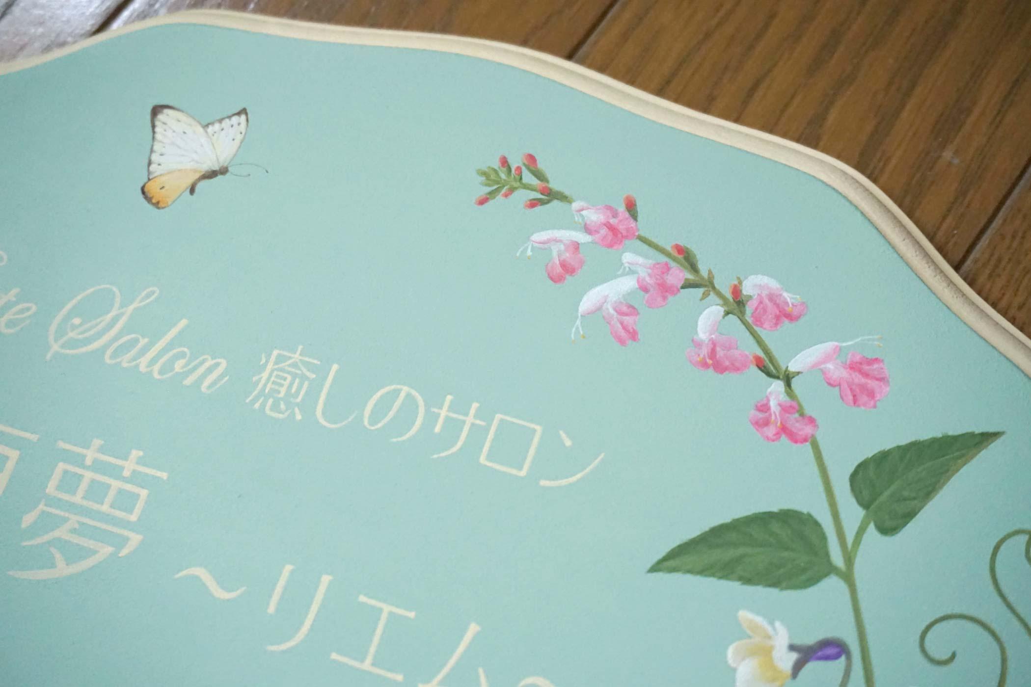 ファイル 438-4.jpg